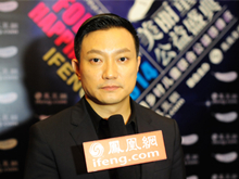 爱康国宾董事长张黎刚:企业有责任投身公益