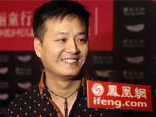 画家杨勇:关注乡村儿童医疗与教育