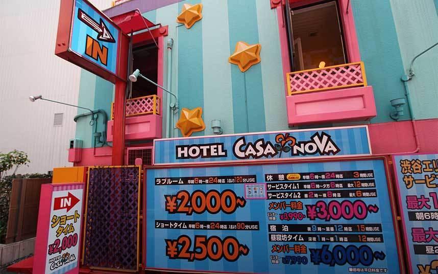 日本爱情旅馆 热恋情侣隐蔽处所 4G视界