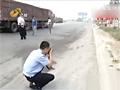 山东女子被撞身亡司机逃逸 现场流血300米