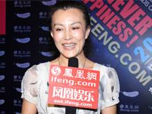艺人朱晏:明星要利用本身的公信力去多做慈善