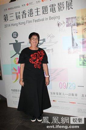 第三届香港主题电影展开幕 许鞍华否认将退休