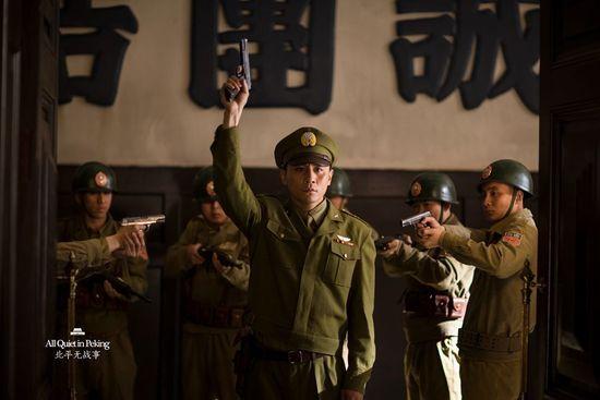 《北平无战事》首播引热议 被赞代表中国水平