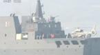 实拍中国陆军最新战舰 能搭直升机