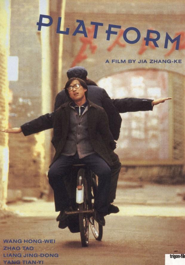 传贾樟柯年底拍《山河故人》 故事涉及未来十年