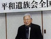 揭秘日本遗族会: 影响力大或可移除战犯