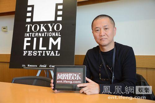 东京专访《东北偏北》导演:用幽默解构后文革时代