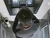 男子身陷传销团伙 机智利用ATM机房报警