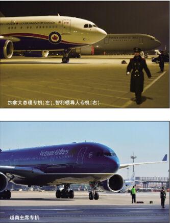 0多架APEC领导人专机像小型飞机博览会图片