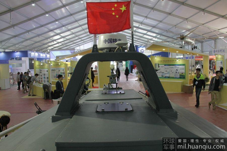 中国新型无人巡逻艇 - 斩云剑 - 斩云剑的博客