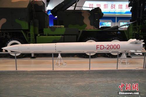 """中国FD2000防空导弹出口多国 一雪土耳其""""前耻"""" - 斩云剑 - 斩云剑的博客"""