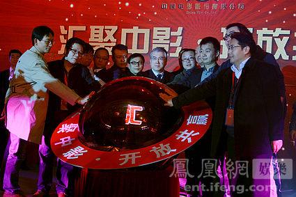 中影发布24个原创电影项目 刘恒冯骥等名编剧操刀
