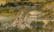 四羊方尊、清明上河图……中国历史上的镇国之宝