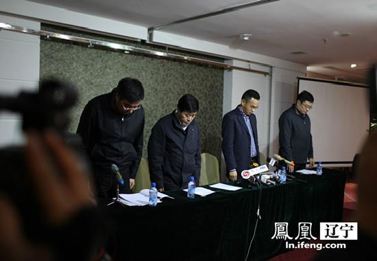 阜新矿难增至26死 官方强调将全力救治伤者