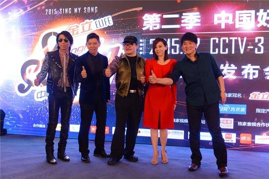 刘欢羽泉周华健蔡健雅加盟《好歌曲2》