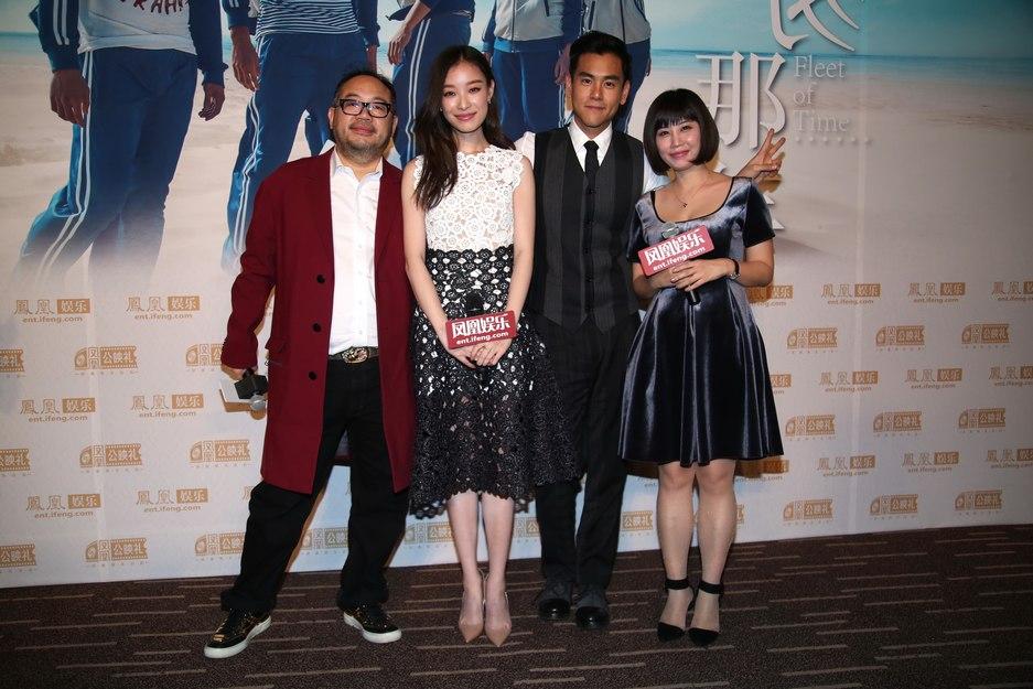 《匆匆那年》凤凰公映礼 彭于晏倪妮与观众自拍(图)