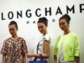 LONGCHAMP 2015春夏新品预览