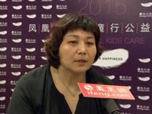 凤凰网美丽童行对话奥运冠军孙福明:想带动更多人参与到慈善当中来