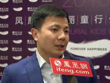 凤凰网美丽童行对话奥运冠军张湘祥:用实际行动帮助需要帮助的人