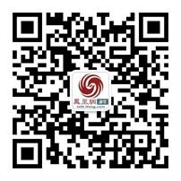 凤凰讲堂官方微信