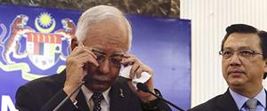"""魂兮归来·留尼汪岛飞机残骸确认属于马航MH370"""""""