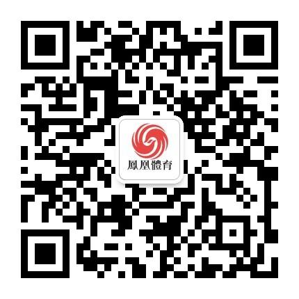 凤凰体育微信