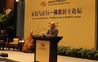 佛教居士论坛