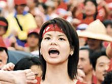 多少台湾人想和我们统一?