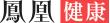 ag电子游戏规律技巧电子55电玩游戏平台官方注册