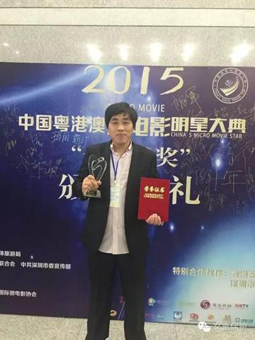 中国首部关注留守儿童性侵害电影获得最佳公益