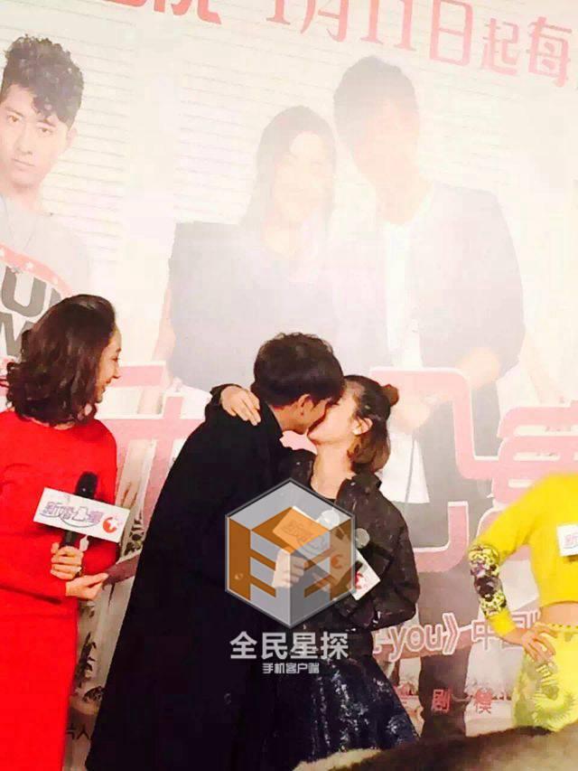 [明星爆料]李佳航李晟宣布已领证结婚 当众激吻秀恩爱(图)