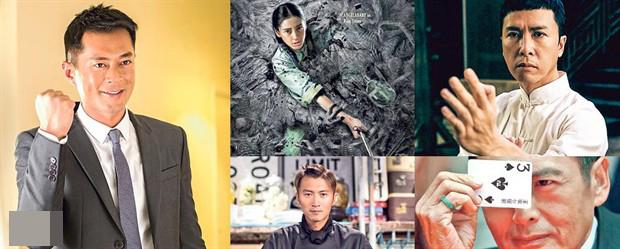 [明星爆料]古天乐第三年蝉联港星吸金王 baby成女星最强