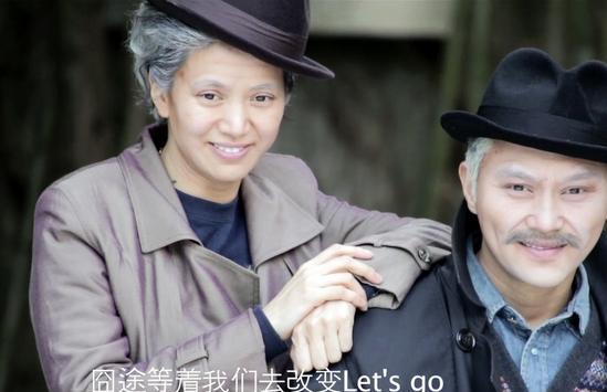 "cc东网专讯""cool魔""张智霖与太太袁咏仪(靓靓)在真人图片"