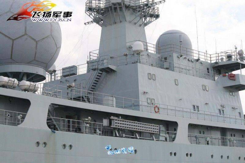 中国深蓝海千里眼:新一艘电子侦察船刷舷号