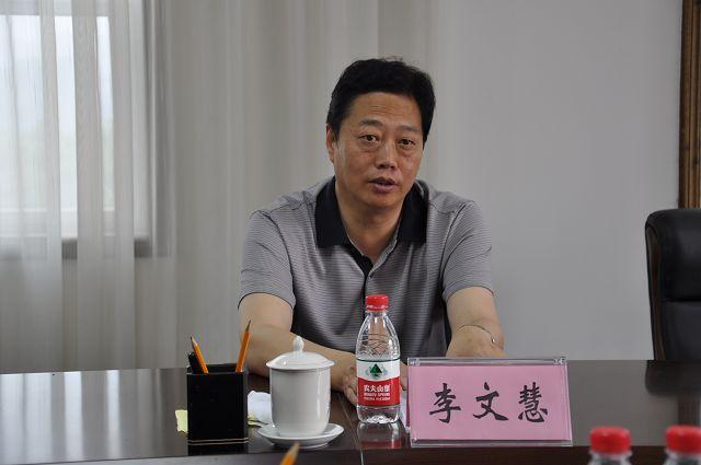 李文慧出任河南省委常委