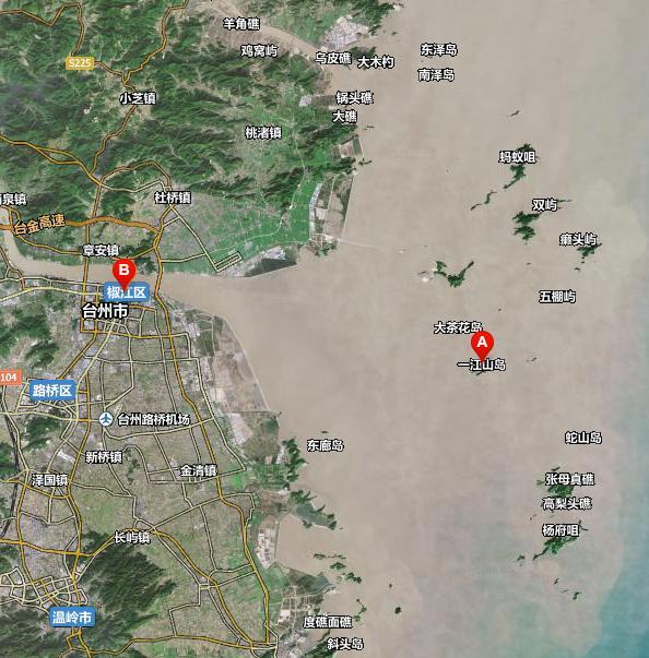 台湾军方纪念一江山战役60周年 马英九重申两岸和平