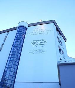 达沃斯论坛举办场馆