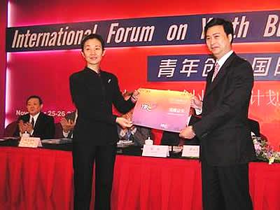 媒体揭秘令计划之妻谷丽萍的多重身份