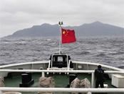 傅高义:中日不应用军事手段解决钓鱼岛问题