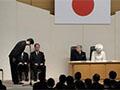 评:日本皇室自认二战受害者 从未敲打安倍