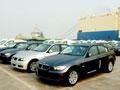 上海自贸区开卖平行进口车 价格更便宜