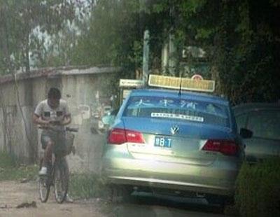 河南现间谍案:的哥出卖部队机密获利