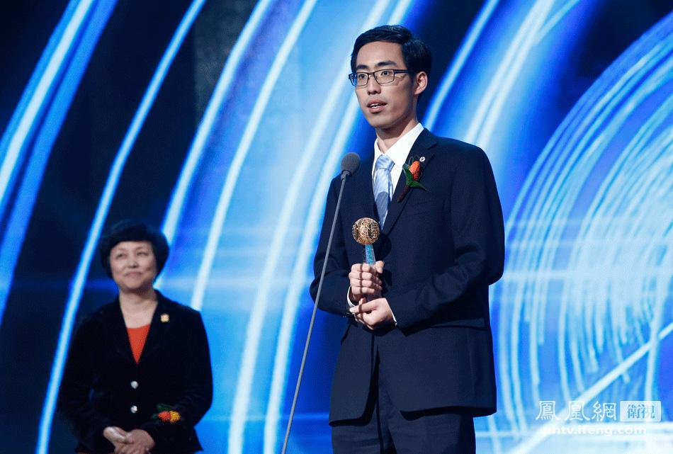 清华大学校务委员会主任陈旭为裘嘉毅颁发希望之星奖