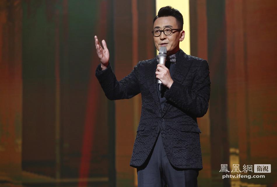影响世界华人盛典隆重登场 凤凰卫视主持人窦文涛致开场词