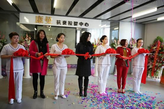 康曼抗衰拉提中心携全球追捧黄金超声惹火北京