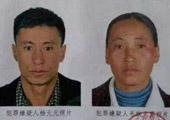 四川夫妇连续灭门三家杀死6人 穿神秘黑衣逃离