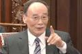 王岐山与美国政党高层对话 释放合作反腐信号