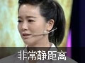 左小青曝曾被陈道明骂哭 因超重被罚跑两万米