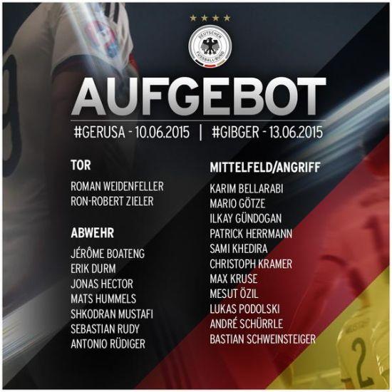 德国队大名单:世界杯3主力落选 厄齐尔领衔|德