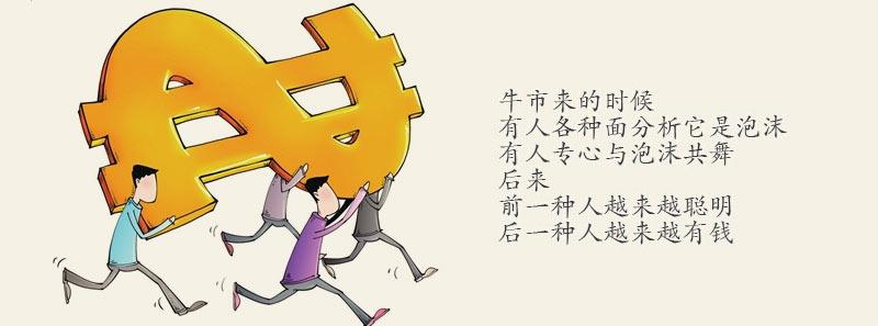 中国神股票 至少我们在市值上跑赢了全世界